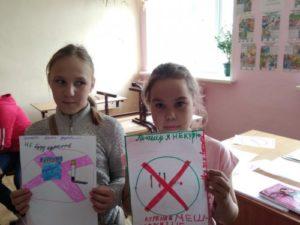 1529477172_12-tematicheskijj-konkurs-detskikh-plakatov